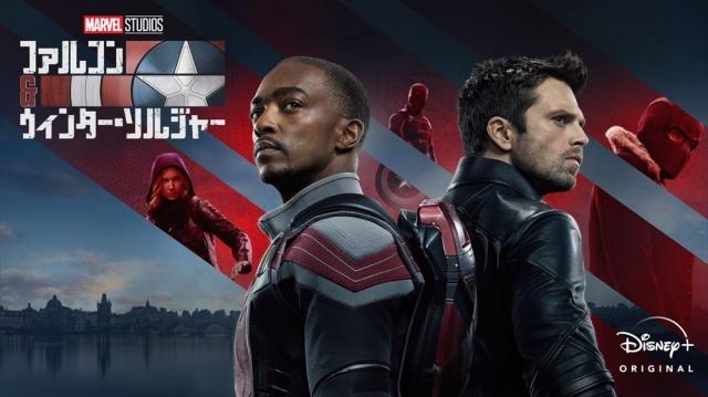 ディズニープラスオリジナルシリーズ『ファルコン&ウィンター・ソルジャー』ディズニープラスで配信中(C)2021 Marvelの画像