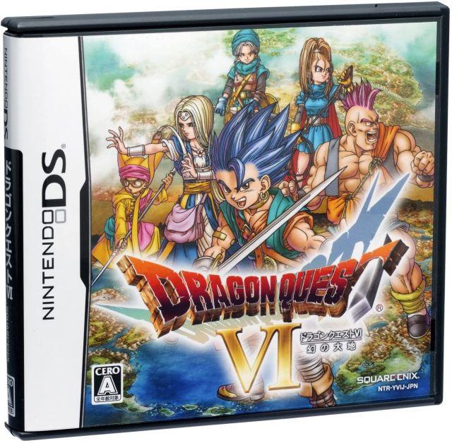 ゲーム実況者・あきのさん、『ドラクエ』全作寝ずにクリア=『ドラクエ6』(DS版)のパッケージ画像の画像