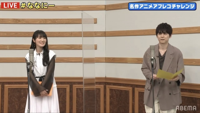 ABEMA『7.2新しい別の窓 #38』に出演した(左から)石川由依、梶裕貴 (C)ABEMAの画像