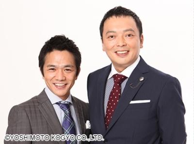 中川家・剛(左)と礼二の画像