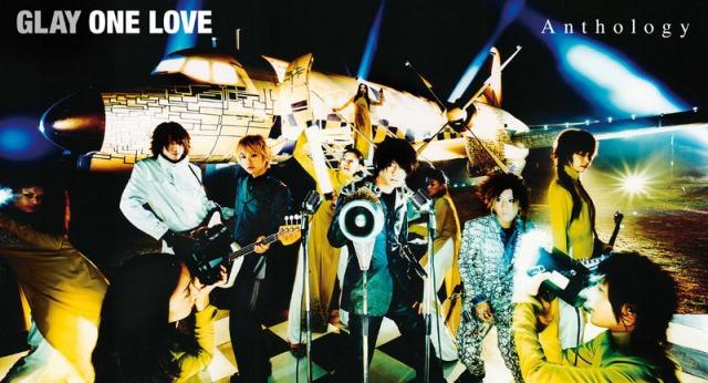 GLAY『ONE LOVE Anthology』(ラバーソウル/4月28日発売)の画像