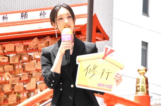 映画『地獄の花園』(5月21日公開)の大ヒット祈願イベントに出席した菜々緒 (C)ORICON NewS inc.の画像