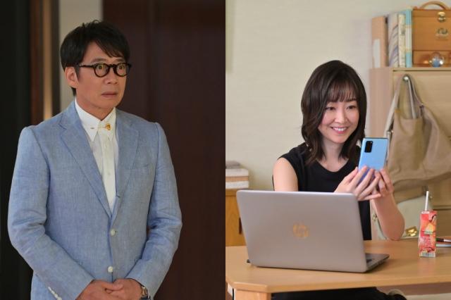『着飾る恋には理由があって』に出演する(左から)生瀬勝久、黒川智花(C)TBSの画像