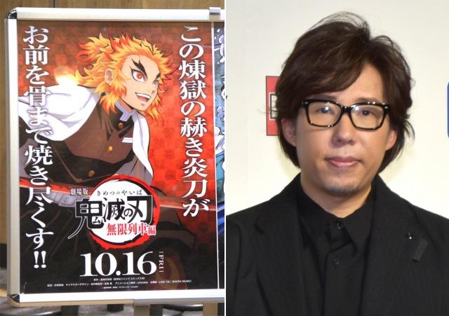 煉獄杏寿郎役の声優・日野聡 (C)ORICON NewS inc.の画像