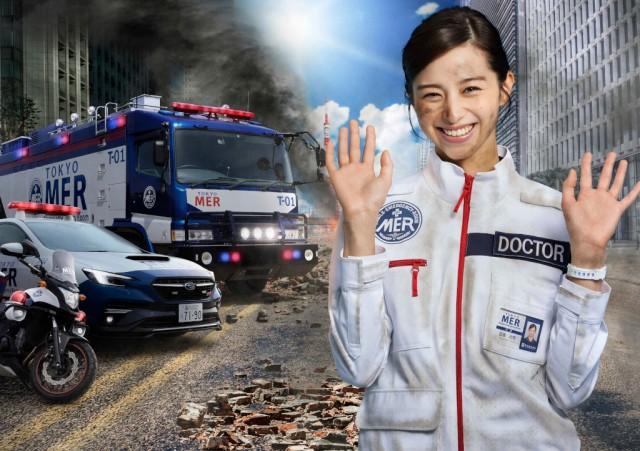中条あやみ、日曜劇場初出演 『TOKYO MER』研修医役に奮闘「おいていかれないか不安も」