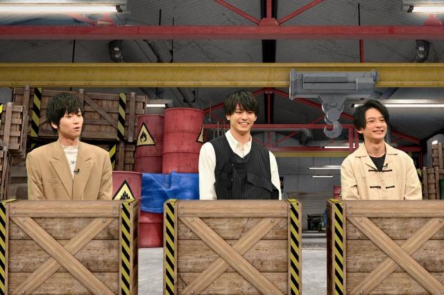 17日放送のバラエティーに出演する『ネプアップデートリーグ』(左から)荒牧慶彦、高野洸、橋本祥平(C)フジテレビの画像