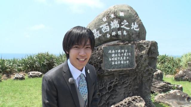 18日放送『名所から一番近い家』に出演するKing & Princeの神宮寺勇太 (C)テレビ朝日の画像