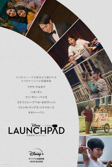 若き映像作家を支援する短編映画プロジェクト「Disney Launchpad」から生まれた短編映画6作品をディズニープラスで配信 (C)2021 Disneyの画像