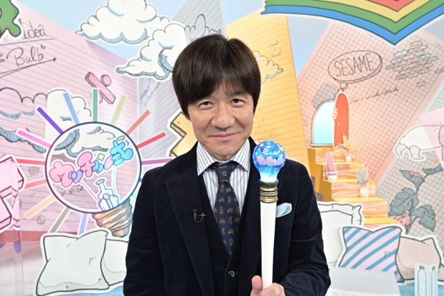 『ウッチャン式 ~芸能界ふしぎ発見SP~』MCを務める内村光良 (C)TBSの画像