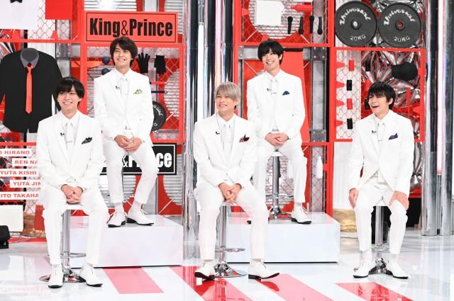 サンバリュ『King & Princeる。』に出演するKing & Prince(C)日本テレビの画像