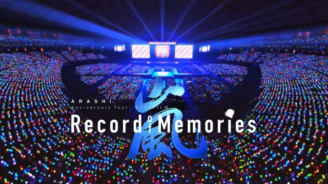 『ARASHI Anniversary Tour 5×20 FILM Record of Memories』第24回上海国際映画祭にてワールドプレミア上映決定 (C)2021 J Storm Incの画像