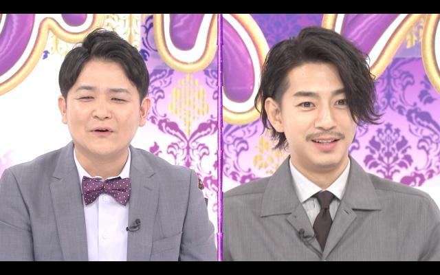 『ノブナカなんなん?』に出演する(左から)千鳥・ノブ、三浦翔平 (C)テレビ朝日の画像