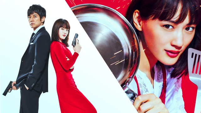 映画『奥様は、取り扱い注意』第24回上海国際映画祭 NIPPON EXPRESS部門に出品 (C)2020映画「奥様は、取り扱い注意」製作委員会の画像