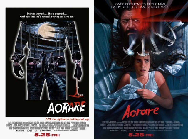 映画『アオラレ』(5月28日公開)パロディポスター。左が『13日の金曜日』、右が『エルム街の悪夢』 (C)2020 SOLSTICE STUDIOS. ALL RIGHTS RESERVED.の画像