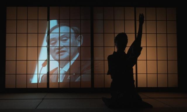 ニカルな鋭い視点で日本政治の現在を映しだすドキュメンタリー映画『パンケーキを毒見する』7月30日より全国で順次公開(C)2021『パンケーキを毒見する』製作委員会 の画像