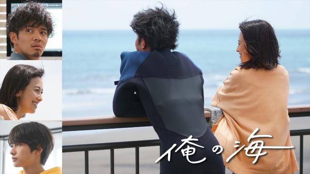 和田正人、紺野まひる、高橋大翔が出演するショートフィルム『俺の海』=『ショートショート フィルムフェスティバル & アジア2021』オープニングセレモニーで完成発表後、YouTubeで配信の画像
