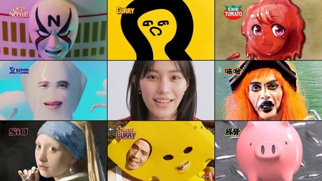 『カップヌードル』の新CM「8つの味篇」の画像