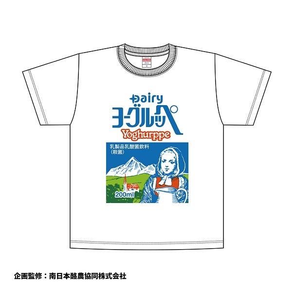 人気ドリンク『ヨーグルッペ』デザインのTシャツの画像