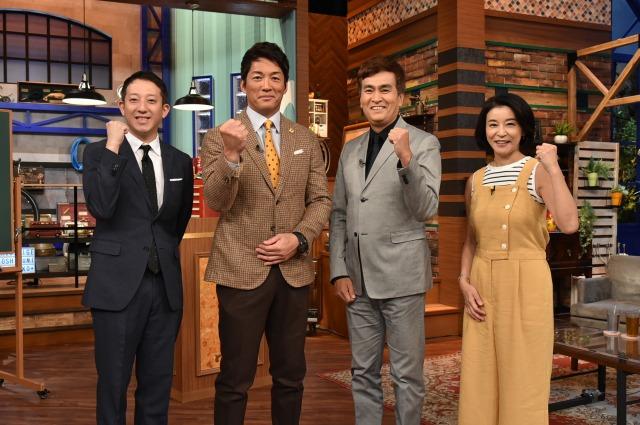 テレビ朝日系バラエティー『ザワつく!金曜日』(C)テレビ朝日の画像