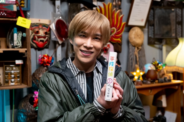 シンドラ『探偵☆星鴨』に出演するKis-My-Ft2の千賀健永 (C)NTV・J Stormの画像