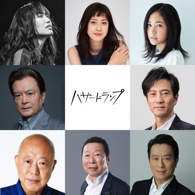 安田顕×山田裕貴、映画『ハザードランプ』(2022年公開)出演者を発表の画像