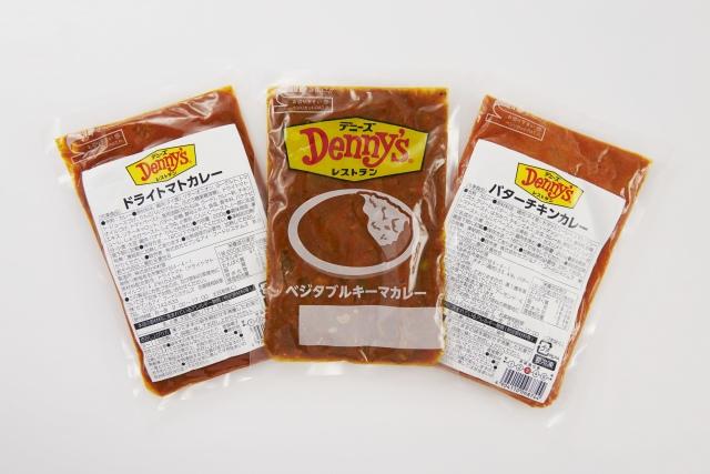 「おうちデニーズ」で新規販売される『お試しカレー3種セット』(税込1280円)の画像
