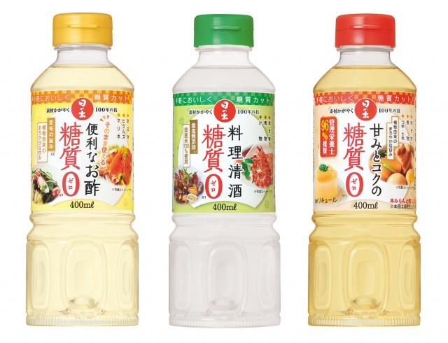 キング醸造から発売されている「糖質ゼロ」の調味料シリーズの画像