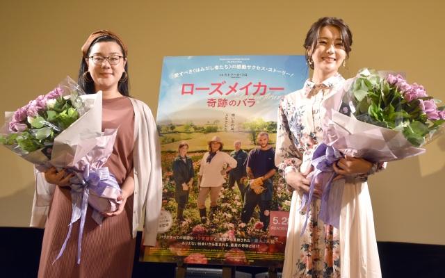 映画『ローズメイカー 奇跡のバラ』トークショーに登場した(左から)ジェーン・スー、田中綾華氏 (C)ORICON NewS inc.の画像