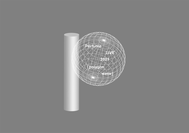 Perfumeワンマンライブ『Perfume LIVE 2021 [polygon wave』の開催が決定の画像