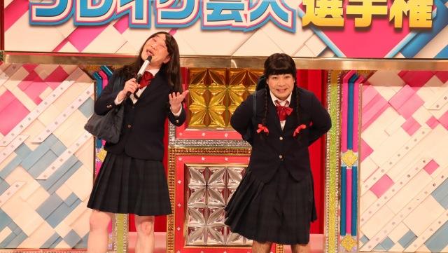 26日放送のバラエティー『有吉の壁』(C)日本テレビの画像