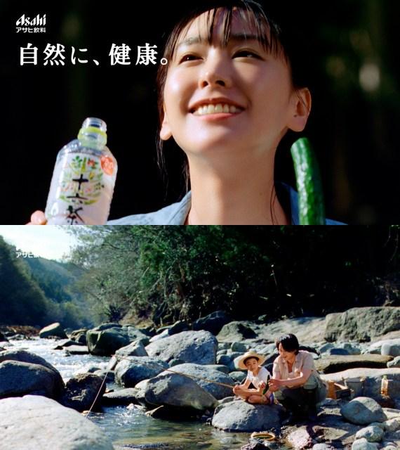 十六茶 新CM「自然に、健康。」夏編に出演する新垣結衣(上)、中村倫也(右下)の画像