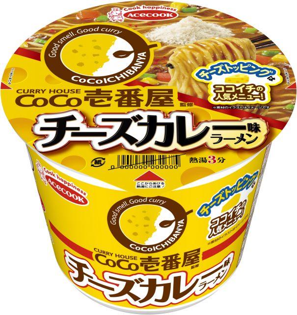 CoCo壱番屋監修 チーズカレー味ラーメンの画像