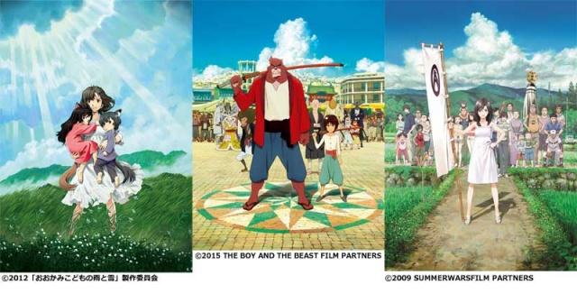 細田守監督作品の場面写真を無料開放。第1弾として、『おおかみこどもの雨と雪』『バケモノの子』『サマーウォーズ』の場面写真がお目見えの画像