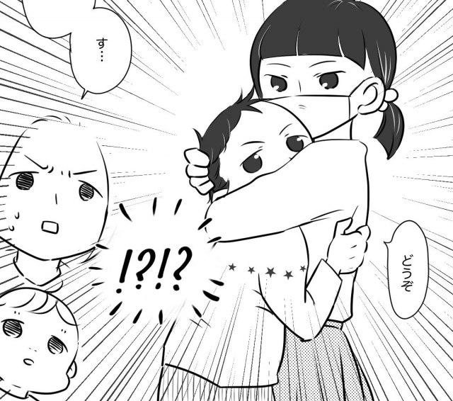 ギュッと弟を抱きしめる姉、エレベーターで出会った姉弟の行動の意味は(画像提供:ぱいん子)の画像