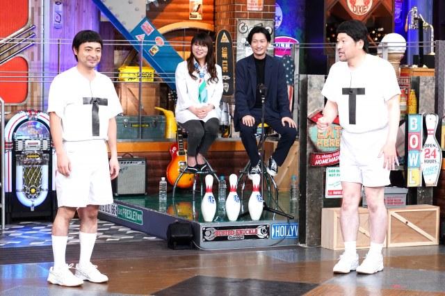 6月1日放送『ウチのガヤがすいません!』に出演する山田孝之、相席スタート、佐藤二朗 (C)日本テレビの画像