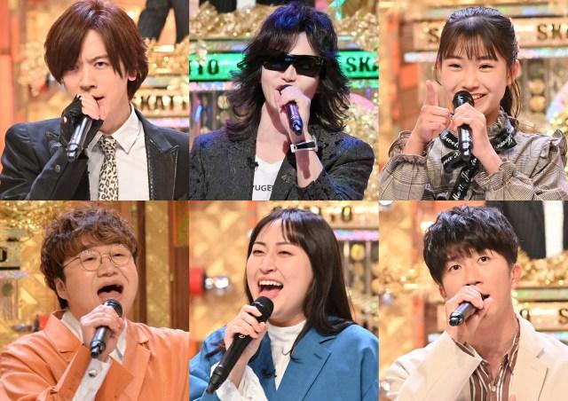 5月31日放送のバラエティー『スカッとカラオケ! 日本の名曲VS最新曲SP』(C)フジテレビの画像