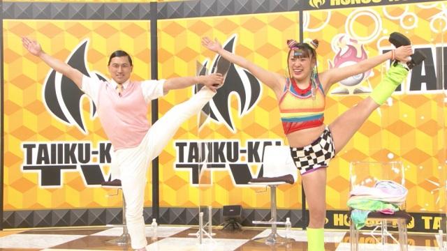 『第8回アジアエアロビクス&ダンス選手権大会』に出場する(左から)春日俊彰、フワちゃん (C)TBSの画像