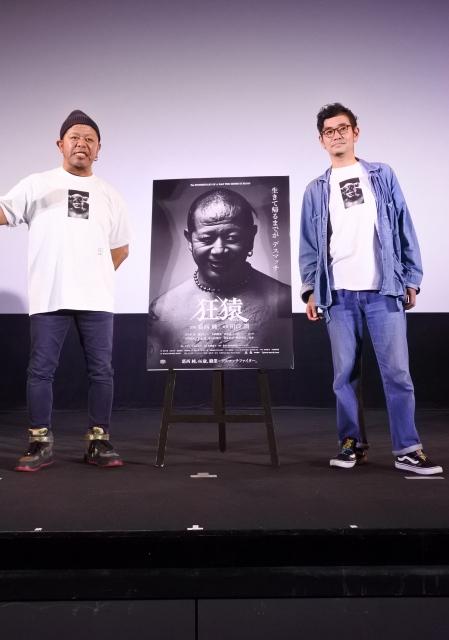 ドキュメント映画『狂猿』初日舞台あいさつに登壇した葛西純(左)、川口潤監督の画像