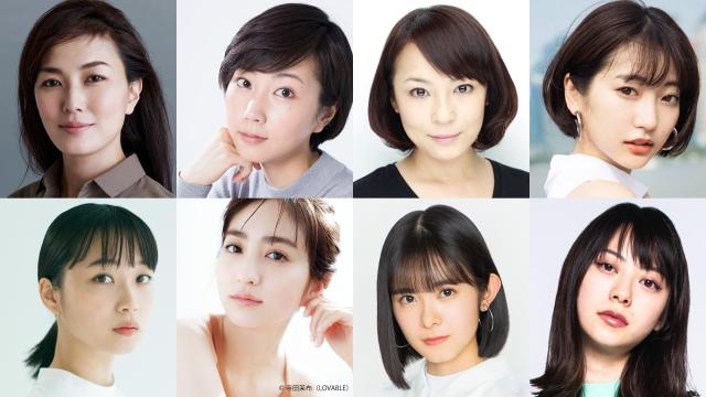 テレビ東京新ドラマ『八月は夜のバッティングセンターで。』のゲストキャスト陣(C)テレビ東京の画像
