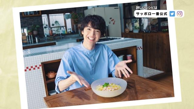 Kis-My-Ft2玉森裕太出演によるサッポロ一番 最新WEB動画『6月のひとてま荘』公開の画像