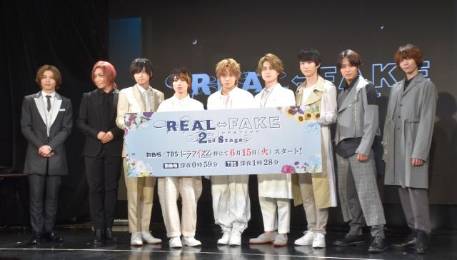 意気込みを語ったドラマ『REAL⇔FAKE』キャスト陣 (C)ORICON NewS inc.の画像