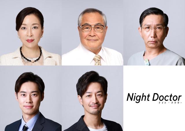 『ナイト・ドクター』に出演する(上段左から)真矢ミキ、小野武彦、梶原善(下段左から)戸塚純貴、竹財輝之助(C)フジテレビの画像