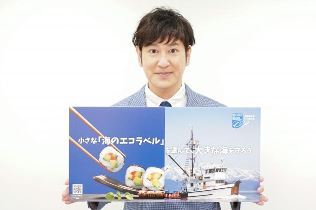 『世界海洋デー』プレスセミナーに出席した田中直樹の画像