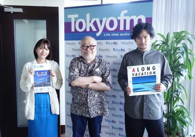 1日放送のTOKYO FM『THE TRAD』の模様(C)TOKYO FMの画像