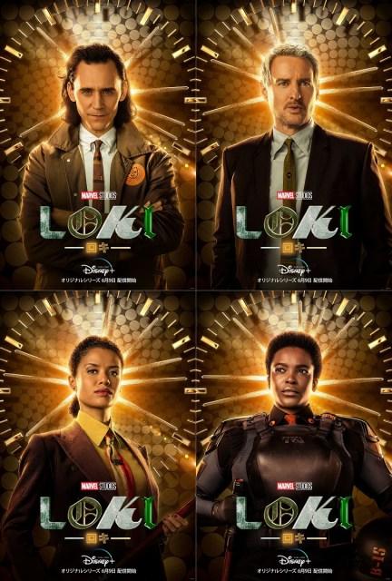 マーベル・スタジオ ドラマシリーズ第3弾『ロキ』ディズニープラスにて6月9日(水)より日米同時配信 (C)2021 Marvelの画像