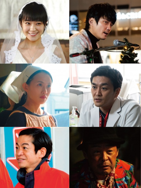 映画『マイ・ダディ』(9月23日公開)追加キャスト発表 (C)2021「マイ・ダディ」製作委員会の画像