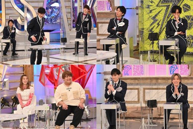 3日放送『キスマイ超BUSAIKU!?』に出演するKis-My-Ft2とパパラピーズ (C)フジテレビの画像