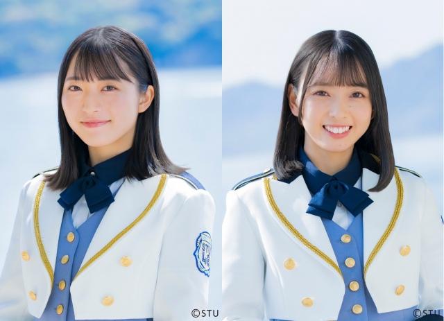 短編映画『酒蔵のむすめ』にW主演する(左から)今村美月、石田みなみ (C)STUの画像