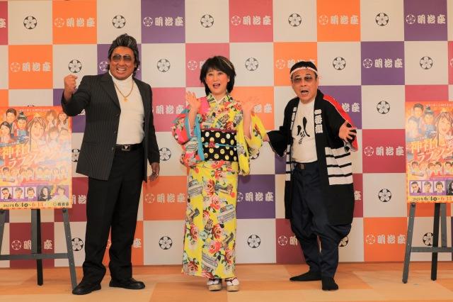 『水谷千重子50周年記念公演』合同取材会に出席した(左から)倉たけし、水谷千重子、八公太郎の画像