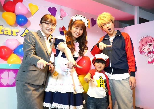 『コタローは1人暮らし』第7話にももいろクローバーZの佐々木彩夏(中央)がゲスト出演(C)テレビ朝日の画像